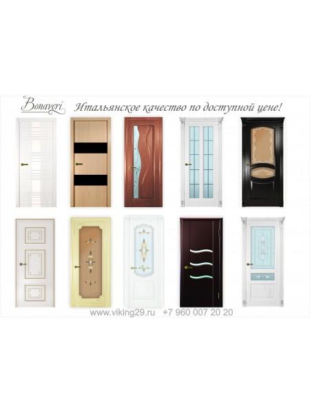 """Межкомнатные двери """"Bonaveri"""" в ассортименте"""