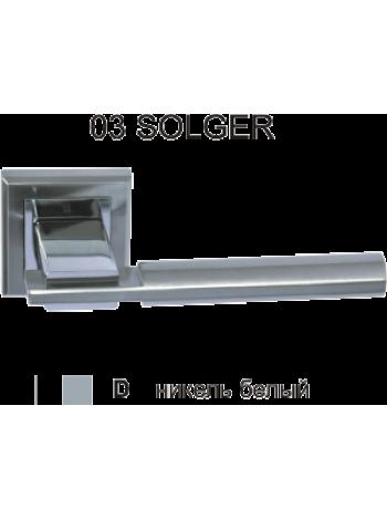 Ручка дверная 03D (белый никель) solger