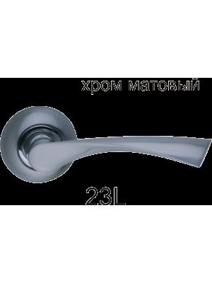 Ручка дверная 23L (матовый хром)