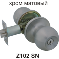 Ручка дверная Z102SN (хром матовый) без фиксатора