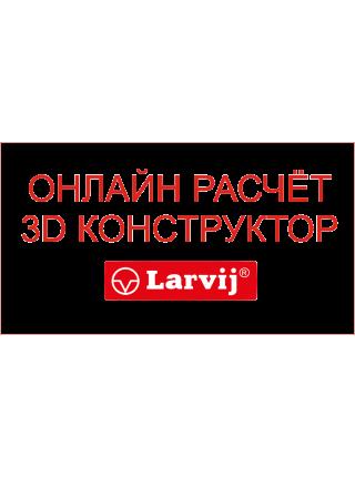 Прихожая Larvij (Ларвидж)